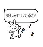 ふきだしとうさぎ(個別スタンプ:03)