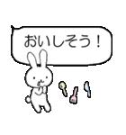ふきだしとうさぎ(個別スタンプ:04)