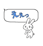 ふきだしとうさぎ(個別スタンプ:05)