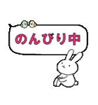 ふきだしとうさぎ(個別スタンプ:07)