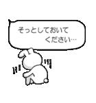 ふきだしとうさぎ(個別スタンプ:08)
