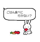 ふきだしとうさぎ(個別スタンプ:09)