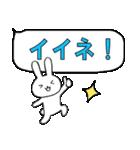 ふきだしとうさぎ(個別スタンプ:10)
