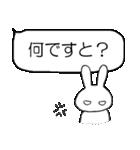 ふきだしとうさぎ(個別スタンプ:11)