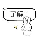 ふきだしとうさぎ(個別スタンプ:12)