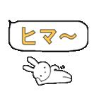 ふきだしとうさぎ(個別スタンプ:13)