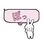 ふきだしとうさぎ(個別スタンプ:15)