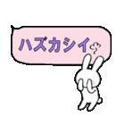ふきだしとうさぎ(個別スタンプ:16)