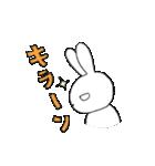ふきだしとうさぎ(個別スタンプ:18)