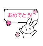 ふきだしとうさぎ(個別スタンプ:19)