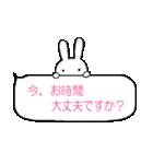 ふきだしとうさぎ(個別スタンプ:21)
