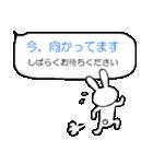 ふきだしとうさぎ(個別スタンプ:22)