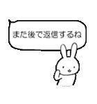 ふきだしとうさぎ(個別スタンプ:23)