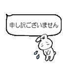 ふきだしとうさぎ(個別スタンプ:25)