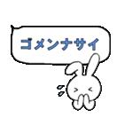 ふきだしとうさぎ(個別スタンプ:26)