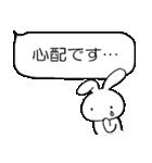 ふきだしとうさぎ(個別スタンプ:29)