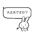 ふきだしとうさぎ(個別スタンプ:30)