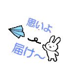 ふきだしとうさぎ(個別スタンプ:31)