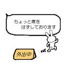 ふきだしとうさぎ(個別スタンプ:32)