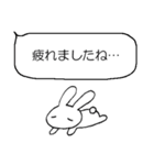ふきだしとうさぎ(個別スタンプ:33)