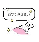 ふきだしとうさぎ(個別スタンプ:34)
