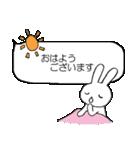 ふきだしとうさぎ(個別スタンプ:35)
