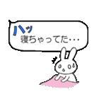 ふきだしとうさぎ(個別スタンプ:36)