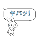 ふきだしとうさぎ(個別スタンプ:38)