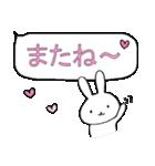 ふきだしとうさぎ(個別スタンプ:40)