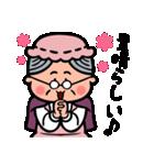 GOODぴーぷるTOWN3(個別スタンプ:02)