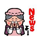 GOODぴーぷるTOWN3(個別スタンプ:03)