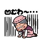 GOODぴーぷるTOWN3(個別スタンプ:04)