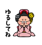 GOODぴーぷるTOWN3(個別スタンプ:05)