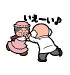 GOODぴーぷるTOWN3(個別スタンプ:06)