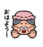 GOODぴーぷるTOWN3(個別スタンプ:09)