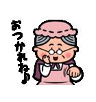 GOODぴーぷるTOWN3(個別スタンプ:10)