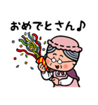 GOODぴーぷるTOWN3(個別スタンプ:12)
