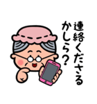 GOODぴーぷるTOWN3(個別スタンプ:13)