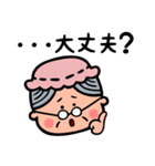 GOODぴーぷるTOWN3(個別スタンプ:15)