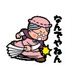 GOODぴーぷるTOWN3(個別スタンプ:16)