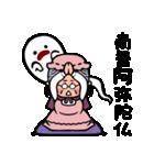 GOODぴーぷるTOWN3(個別スタンプ:17)