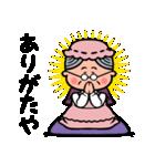 GOODぴーぷるTOWN3(個別スタンプ:18)