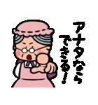 GOODぴーぷるTOWN3(個別スタンプ:21)