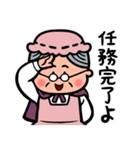 GOODぴーぷるTOWN3(個別スタンプ:22)