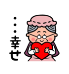 GOODぴーぷるTOWN3(個別スタンプ:24)