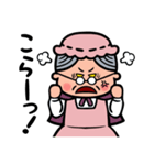 GOODぴーぷるTOWN3(個別スタンプ:25)