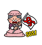 GOODぴーぷるTOWN3(個別スタンプ:27)