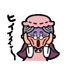 GOODぴーぷるTOWN3(個別スタンプ:28)