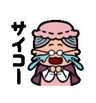 GOODぴーぷるTOWN3(個別スタンプ:29)