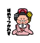 GOODぴーぷるTOWN3(個別スタンプ:30)